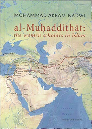 A map of the middle east with the text: al-Muhaddithat